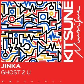ghost 2 u by jinka
