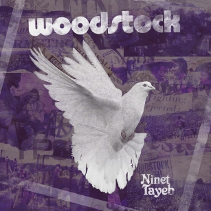 Woodstock by Ninet Tayeb